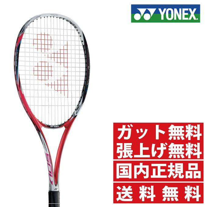 ヨネックス ソフトテニスラケット 前衛 ネクシーガ 50V NXG50V YONEX