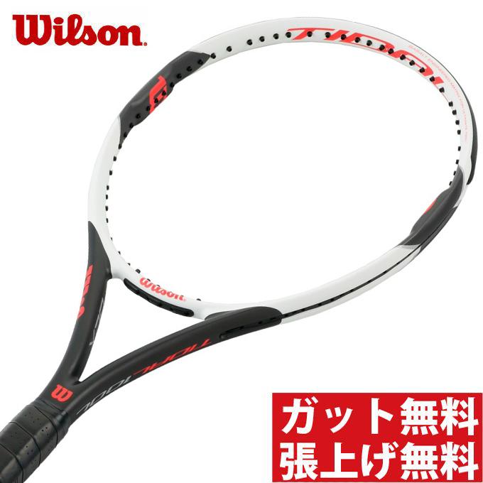 【クーポン利用で1,000円引 7/29 0:00~8/1 23:59】 ウィルソン 硬式テニスラケット タイダル 100L WRT732510 Wilson