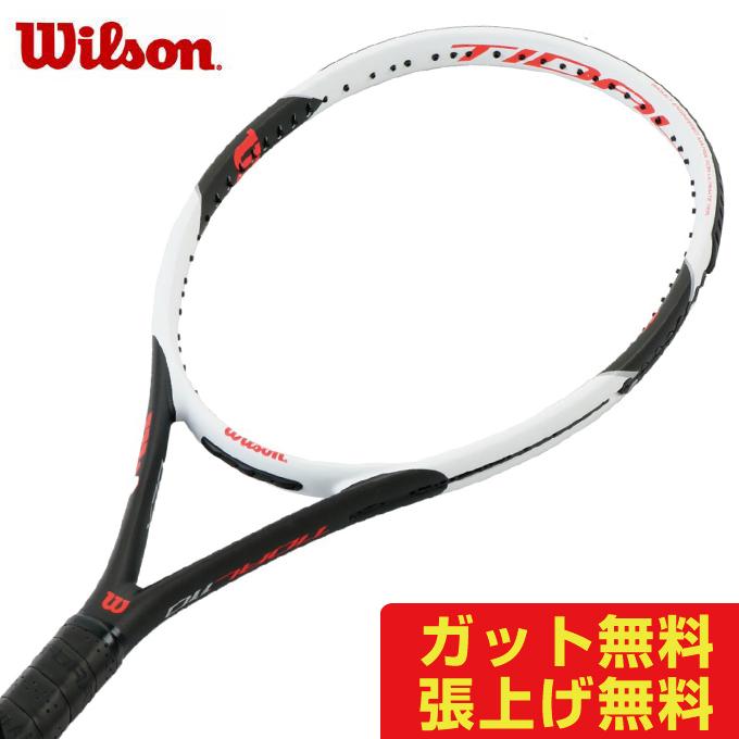 ウィルソン 硬式テニスラケット タイダル 110 WRT733210 Wilson