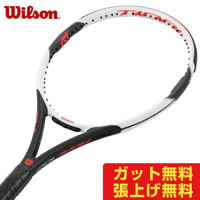 ウィルソン 硬式テニスラケット タイダル 102 WRT732610 Wilson