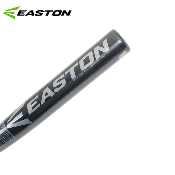 イーストン EASTON 野球 硬式用バット MAKO BEAST メイコー ビースト LL17MK