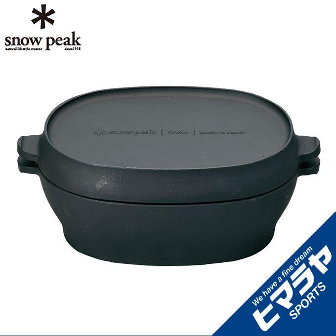 スノーピーク snow peak ダッチオーブン コロダッチオーバル CS-503