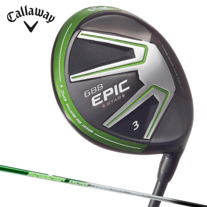 キャロウェイ Callaway ゴルフクラブ メンズ GBB EPIC STAR エピック スター フェアウェイウッド