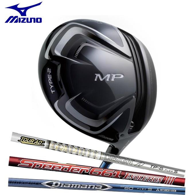 ミズノ MIZUNO ゴルフクラブ メンズ ドライバー MP TYPE-2 トライバー カスタムシャフト付 5KJTG63251