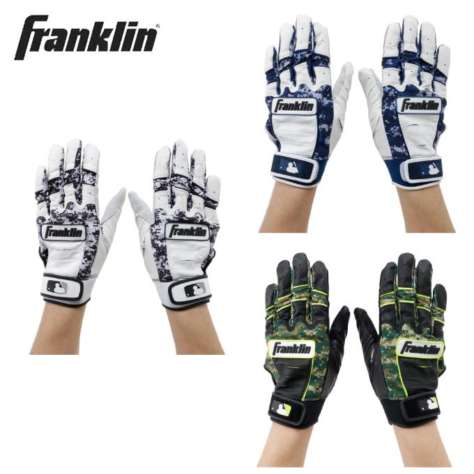 フランクリン FRANKLIN 野球 バッティンググローブ 両手用 メンズ CFX Pro CFX Pro CAMO