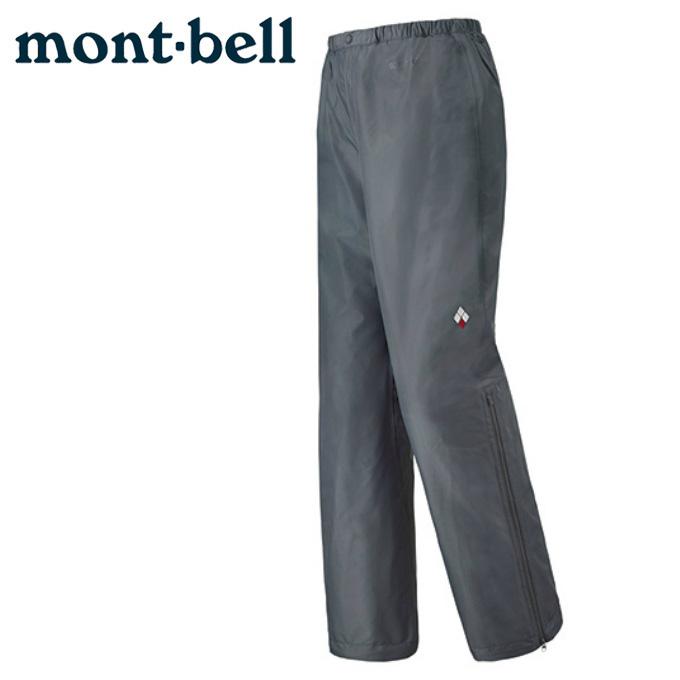 モンベル レインパンツ レディース レインダンサー パンツ 1128568  mont bell mont-bell