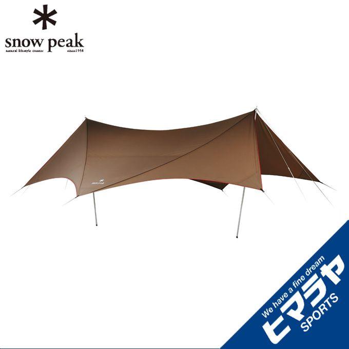 スノーピーク snow peak タープ Tarp HDタープ シールド ヘキサエヴォ Pro. TP-250R