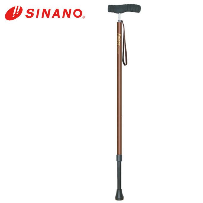 シナノ SINANO リハビリ用 ポール カイノス SOFT-GA 134202