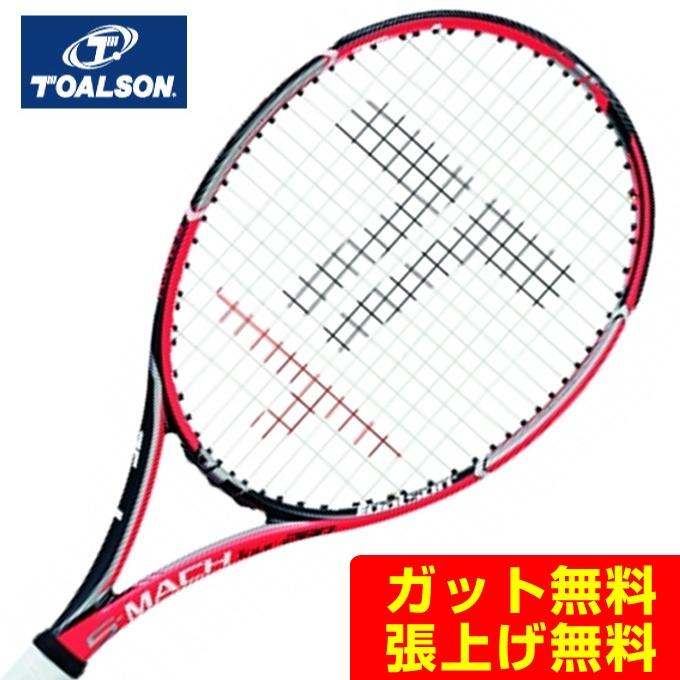 トアルソン 硬式テニスラケット エスマッハツアー S-MACH TOUR 280 1DR812 TOALSON