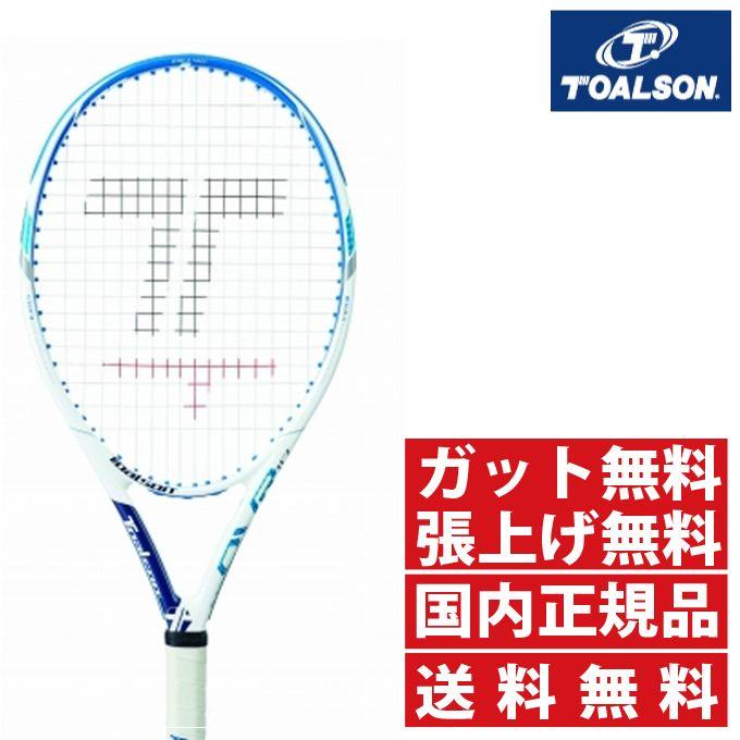 【クーポン利用で2,000円引 7/29 0:00~8/1 23:59】 トアルソン 硬式テニスラケット OVR117 1DR811 TOALSON