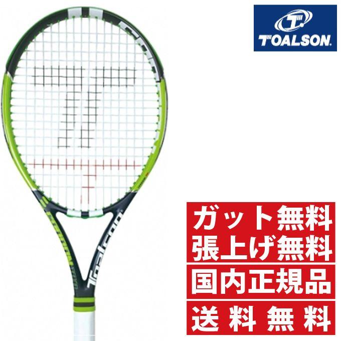 トアルソン 硬式テニスラケット スプーン100 1DR805 TOALSON
