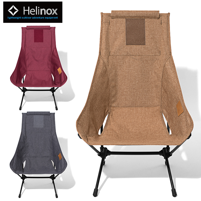 ヘリノックス Helinox アウトドアチェア CHAIR TWO HOME チェアツー ホーム 19750013