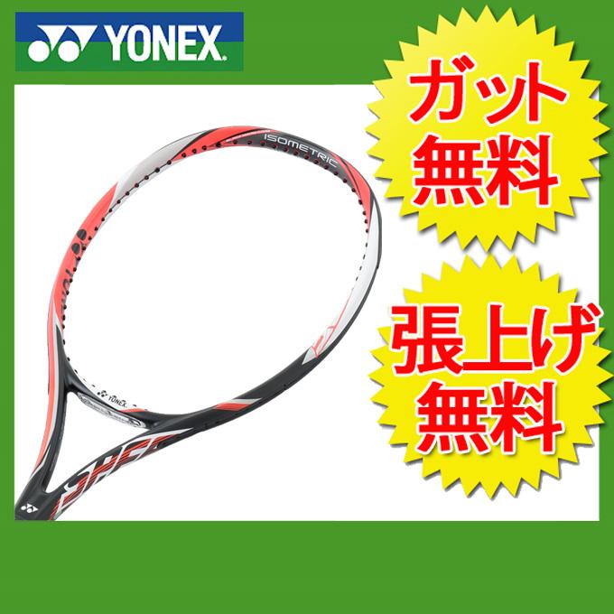 ヨネックス 硬式テニスラケット VコアSiスピード VCSIS YONEX