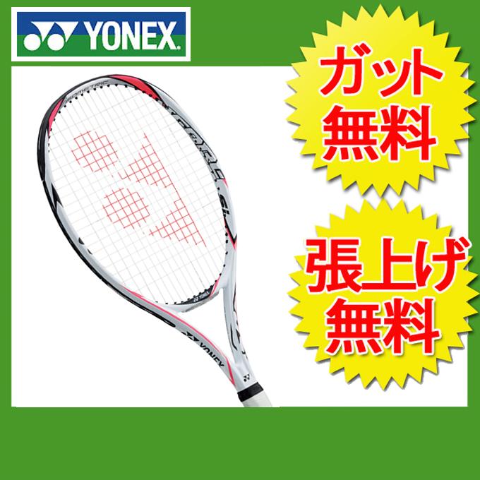 ヨネックス 硬式テニスラケット Vコア エスアイ スピード VCSIS-062 YONEX
