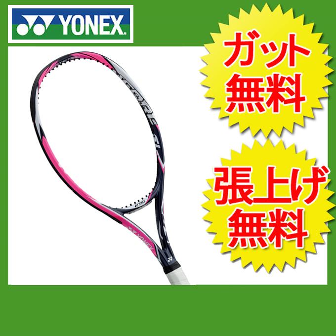 【クーポン利用で1,000円引 7/29 0:00~8/1 23:59】 ヨネックス 硬式テニスラケット Vコア エスアイ スピード VCSIS-675 YONEX