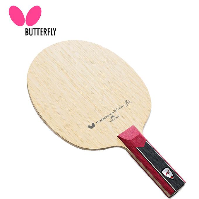 バタフライ バタフライ シェークタイプ Butterfly ST36614 卓球ラケット シェークタイプ 水谷隼 ZLC ST36614, おまかせオフィス:2f35550b --- sunward.msk.ru