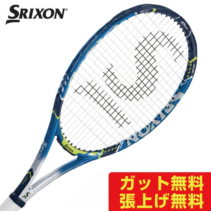 【クーポン利用で2,000円引 7/29 0:00~8/1 23:59】 スリクソン 硬式テニスラケット レヴォ CX 4.0 SR21706 SRIXON