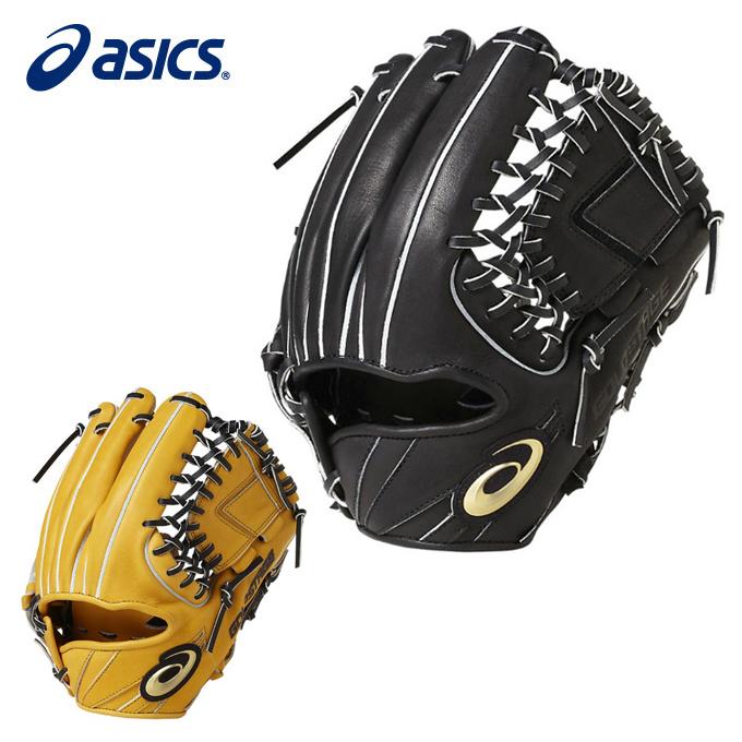 アシックス 野球 硬式グラブ 内野手用 ゴールドステージスピードアクセル内野用 BGHGUK asics