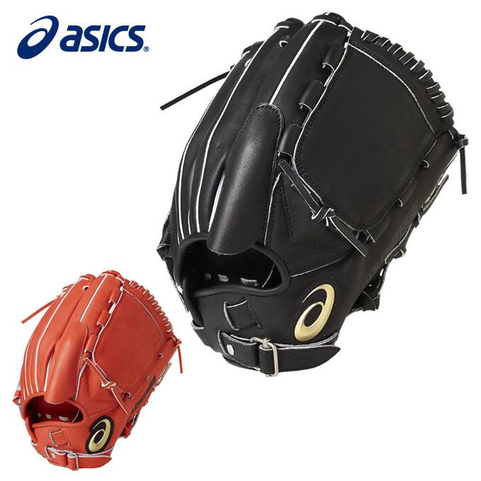 アシックス 野球 硬式グラブ 投手用 ゴールドステージスピードアクセル投手用 BGHGTP asics