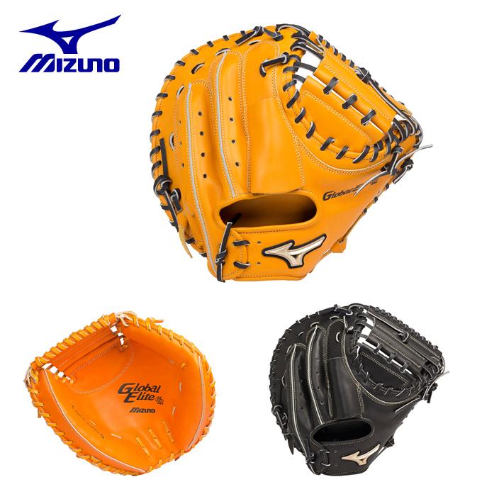 ミズノ MIZUNO 野球 少年軟式グラブ 捕手用 ジュニア グローバルエリート GA 捕手用 1AJCY14000