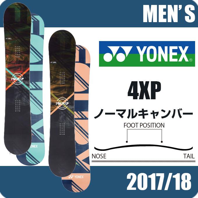 ヨネックス YONEX スノーボード板 メンズ レディース 4XP XP17