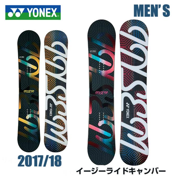 【通販 人気】 ヨネックス IS17 YONEX スノーボード板 メンズ YONEX レディース レディース INSEM IS17, ミリタリー&輸入雑貨 レプマート:c02bf4b2 --- canoncity.azurewebsites.net