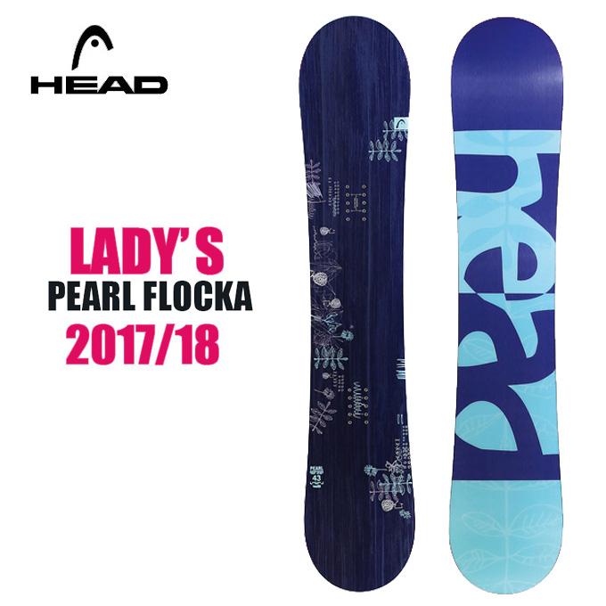 【クーポン利用で1000円引 11/18 23:59まで】 ヘッド HEAD スノーボード 板 レディース パール フロッカー PEARL FLOCKA