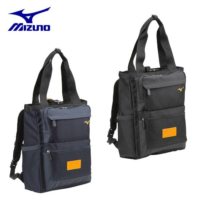 ミズノ MIZUNO 野球 バックパック ミズノプロ プロパティシリーズ バックパック トート 1FJD7906