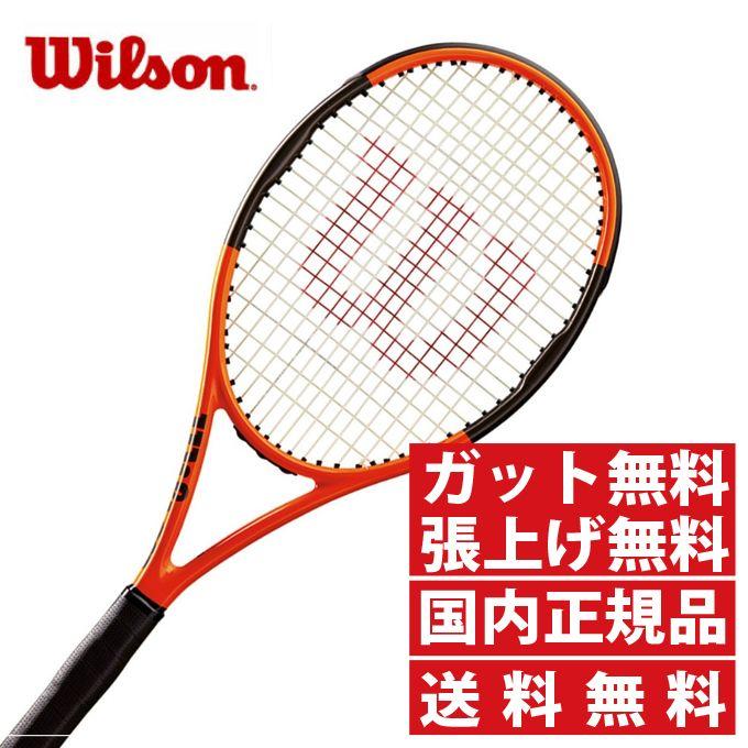 【クーポン利用で2,000円引 7/29 0:00~8/1 23:59】 ウィルソン 硬式テニスラケット バーン BURN 95 CV REVERSE WRT731120 Wilson
