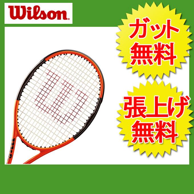 【クーポン利用で2,000円引 7/29 0:00~8/1 23:59】 ウィルソン 硬式テニスラケット バーン BURN 95J CV REVERSE WRT730020 Wilson