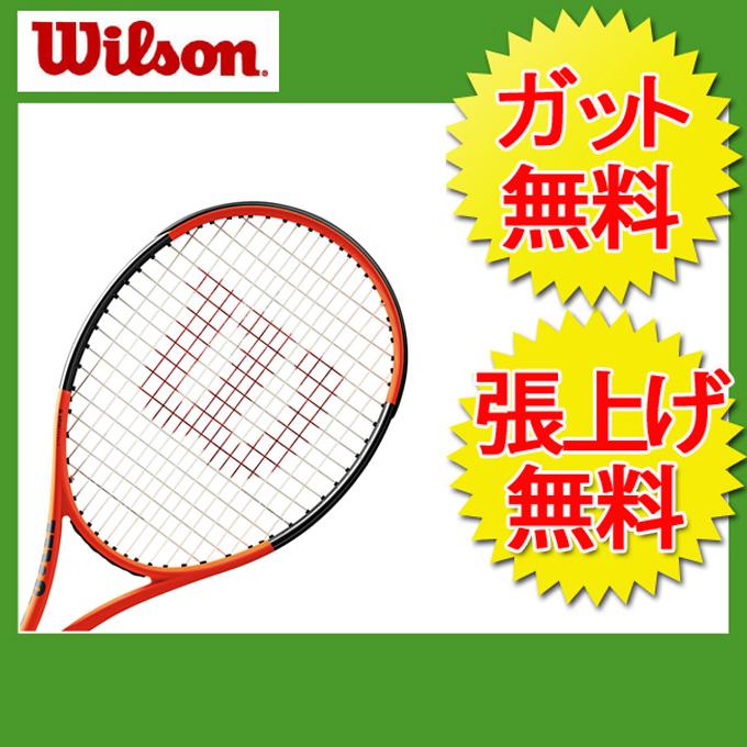 【クーポン利用で2,000円引 7/29 0:00~8/1 23:59】 ウィルソン 硬式テニスラケット バーン BURN 100LS REVERSE WRT736720 Wilson