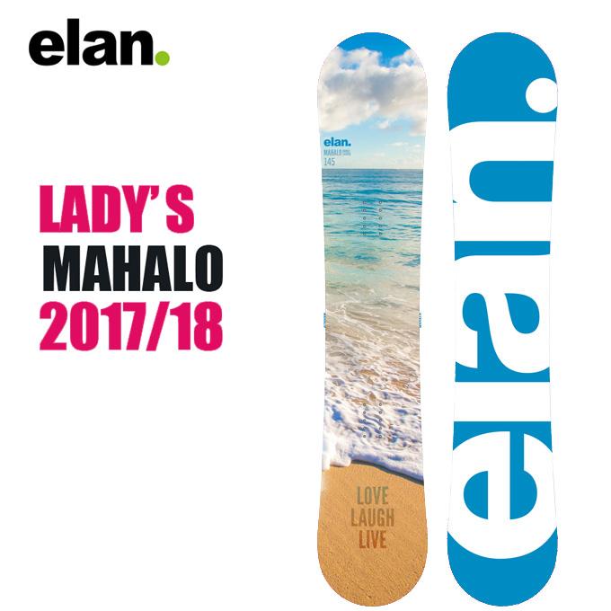 エラン ELAN スノーボード 板 レディース マハロ MAHALO