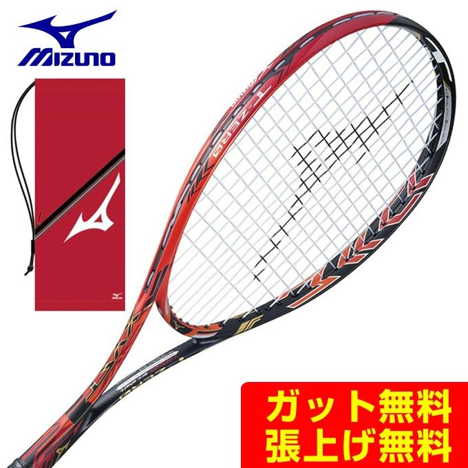 (63JTN731) ジスト 軟式 ティーゼロ/ XYST T-ZERO [ミズノ ソフトテニス ラケット] (前衛向き)