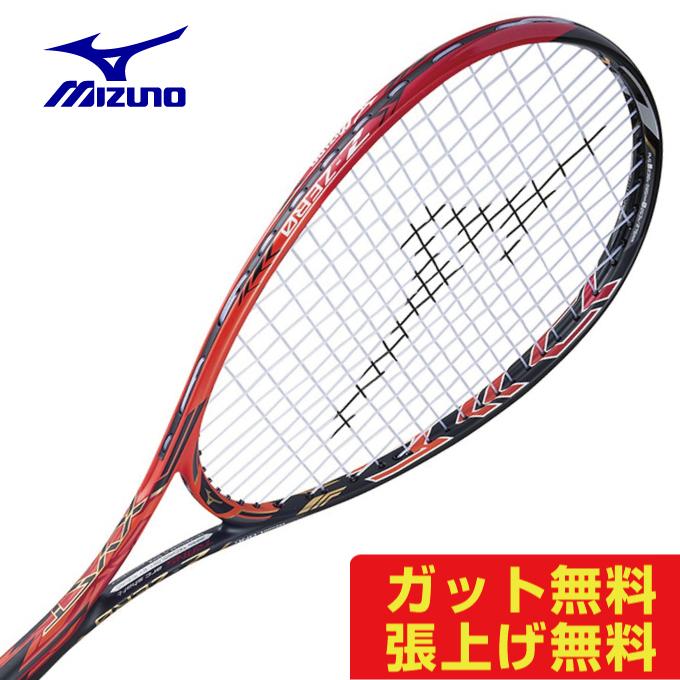 ミズノ ソフトテニスラケット 後衛 ジスト Z-ZERO 63JTN73262 mizuno