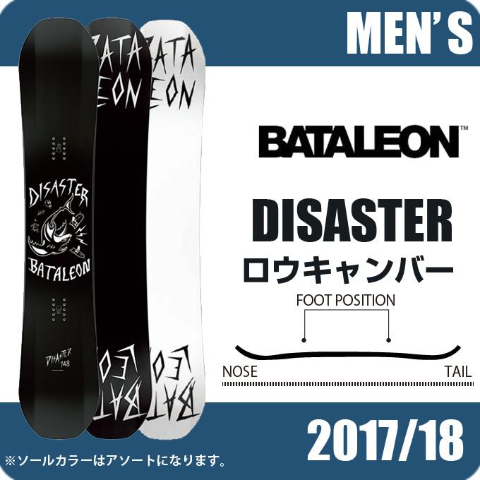 バタレオン BATALEON スノーボード 板 メンズ レディース ディザスター DISASTER