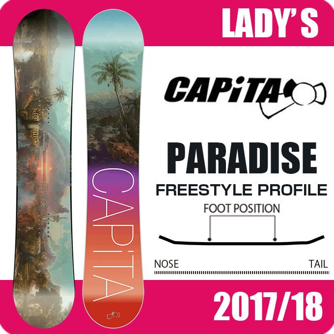 【クーポン利用で1000円引 11/18 23:59まで】 キャピタ CAPITA スノーボード 板 レディース パラダイス PARADISE
