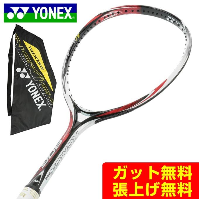 ヨネックス ソフトテニスラケット 後衛 ネクシーガ90G NEXIGA90G NXG90G-364 YONEX メンズ