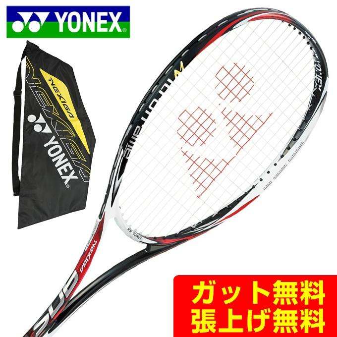 ヨネックス ソフトテニスラケット 後衛 ネクシーガ90S NEXIGA90S NXG90S-364 YONEX メンズ