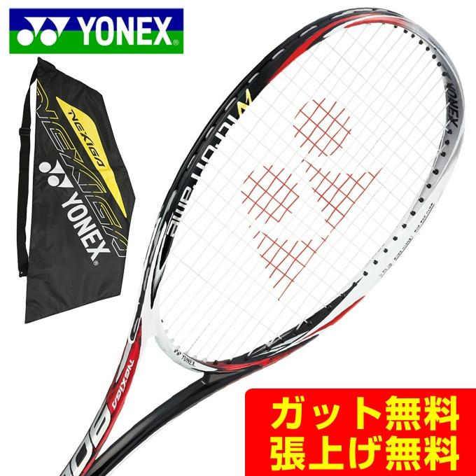 【エントリーで5倍 8/10~8/11まで】 ヨネックス ソフトテニスラケット 前衛 ネクシーガ90V NEXIGA90S NXG90V-364 メンズ YONEX