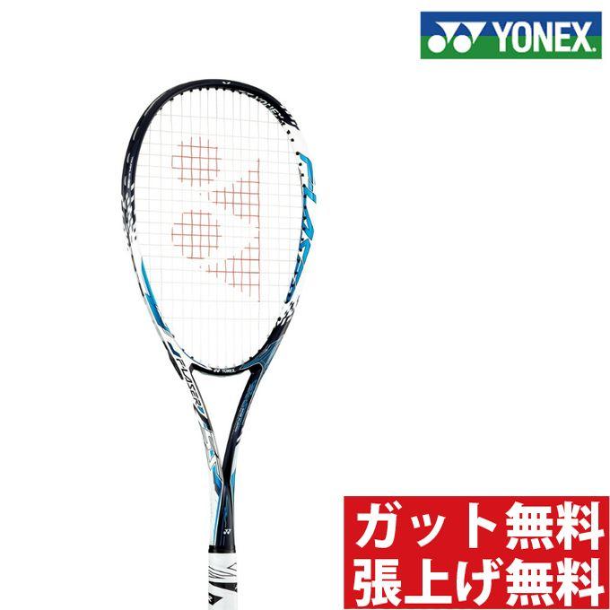 ヨネックス ソフトテニスラケット 後衛 エフレーザー 5S F-LASER 5S FLR5S YONEX