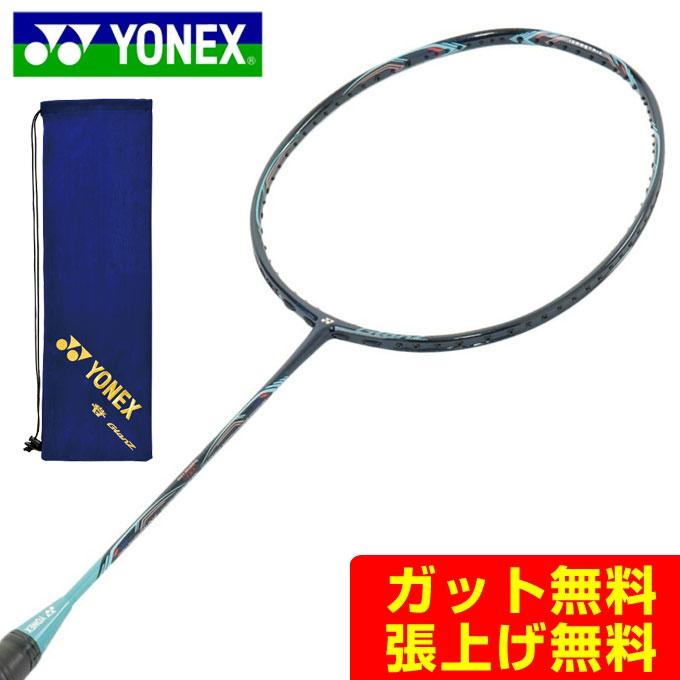 ヨネックス バドミントンラケット ナノレイグランツ NRGZ-390 YONEX