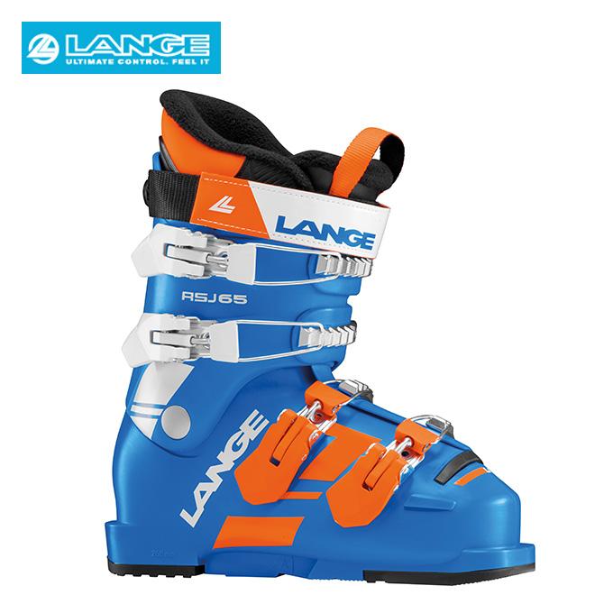 ラング LANGE スキーブーツ ジュニア RSJ 65 LBG5120