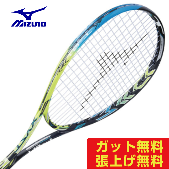 ミズノ ソフトテニスラケット 前衛 ジスト T‐01 63JTN73339 mizuno