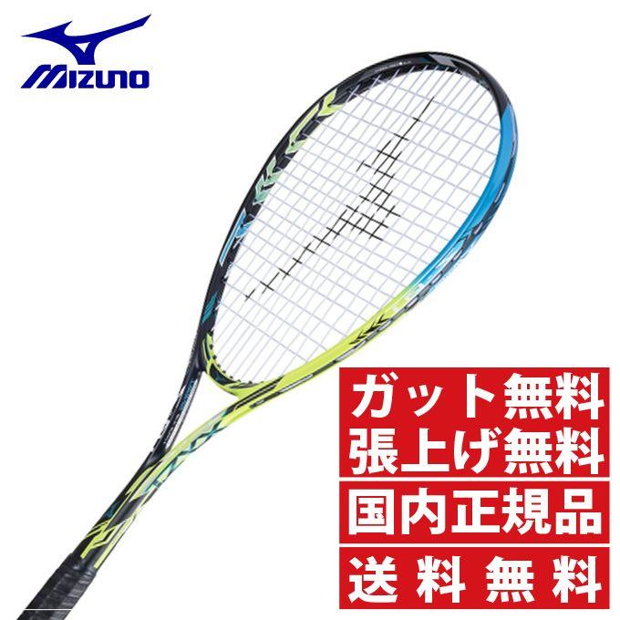 ミズノ ソフトテニスラケット 後衛 ジスト Z‐01 63JTN73439 mizuno