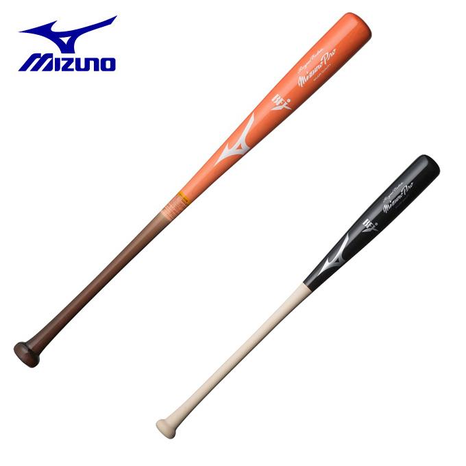 ミズノ MIZUNO 野球 硬式バット ミズノプロ ロイヤルエクストラ 木製 1CJWH13285