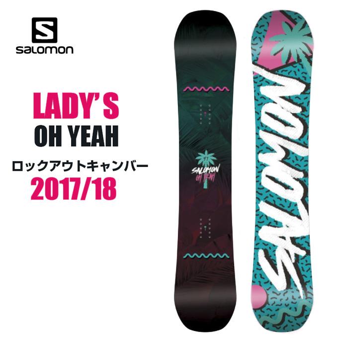 サロモン salomon スノーボード 板 レディース OH YEAH オー イエー L39924000