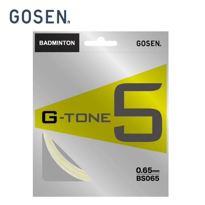 店頭受取なら送料無料 ゴーセン バドミントンガット 0.65mm お中元 G-TONE5 GOSEN BS065BK ジートーン5 安全