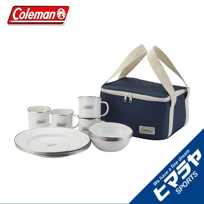 コールマン 食器セット 皿 + マグカップ 4人用 マグカップ 琺瑯 ディッシュウェアセット 2000032362 coleman