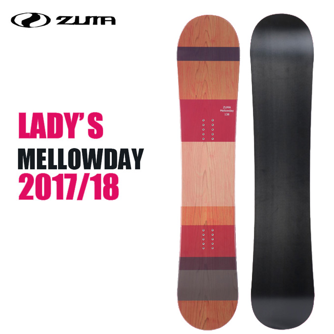 ツマ ZUMA スノーボード 板 レディース メロウデイ MELLOWDAY