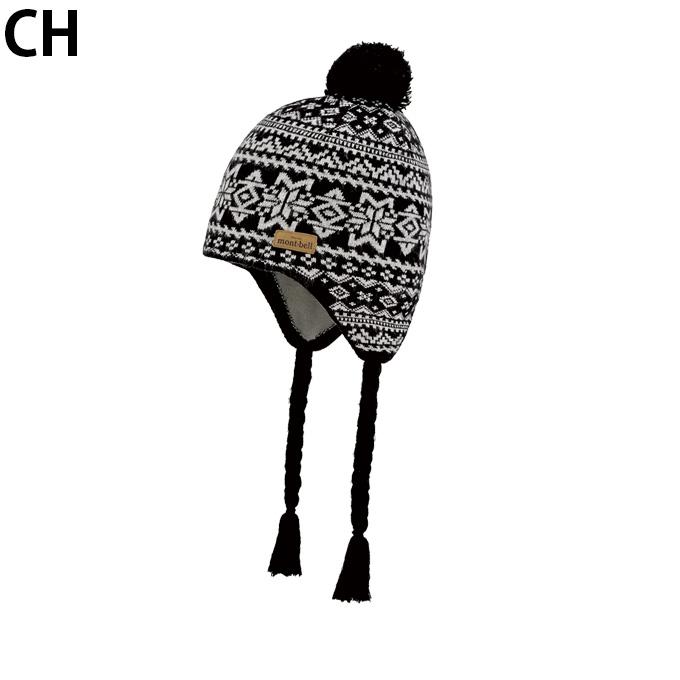 モンベル ニット帽 メンズ レディース ライトジャカード チベタンキャップ 1118397 mont bell mont-bell